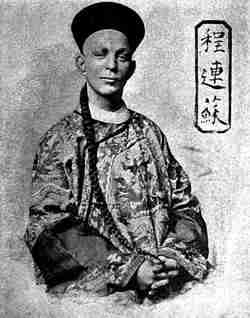 William Ellsworth Robinson known as Chung Ling Soo